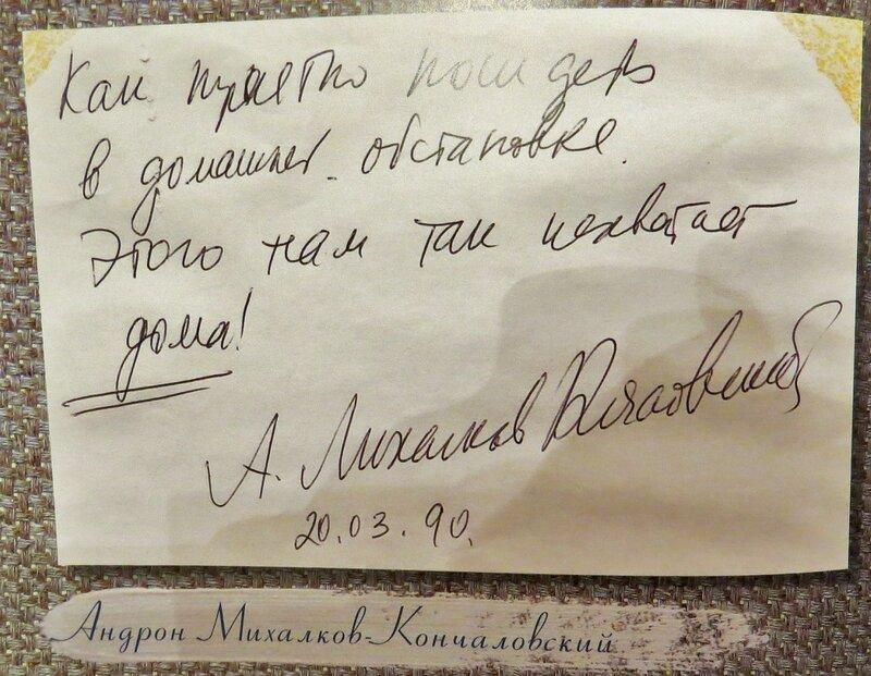 https://img-fotki.yandex.ru/get/4908/140132613.34b/0_1d3503_5b329afc_XL.jpg