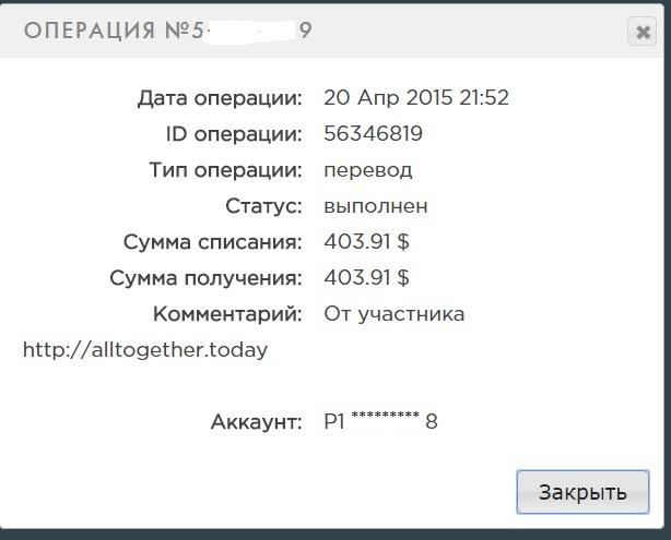 https://img-fotki.yandex.ru/get/4908/162638576.36/0_10adf6_9521798c_orig.jpg