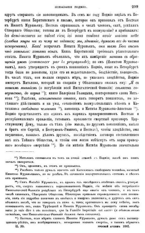 https://img-fotki.yandex.ru/get/4908/199368979.b6/0_217a0e_bfee8458_XL.jpg