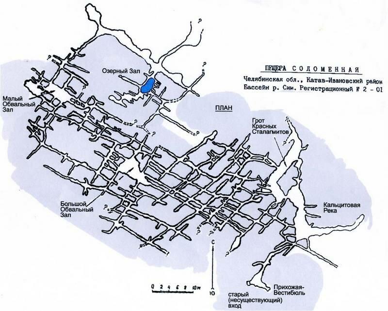 План пещеры (06.11.2013)