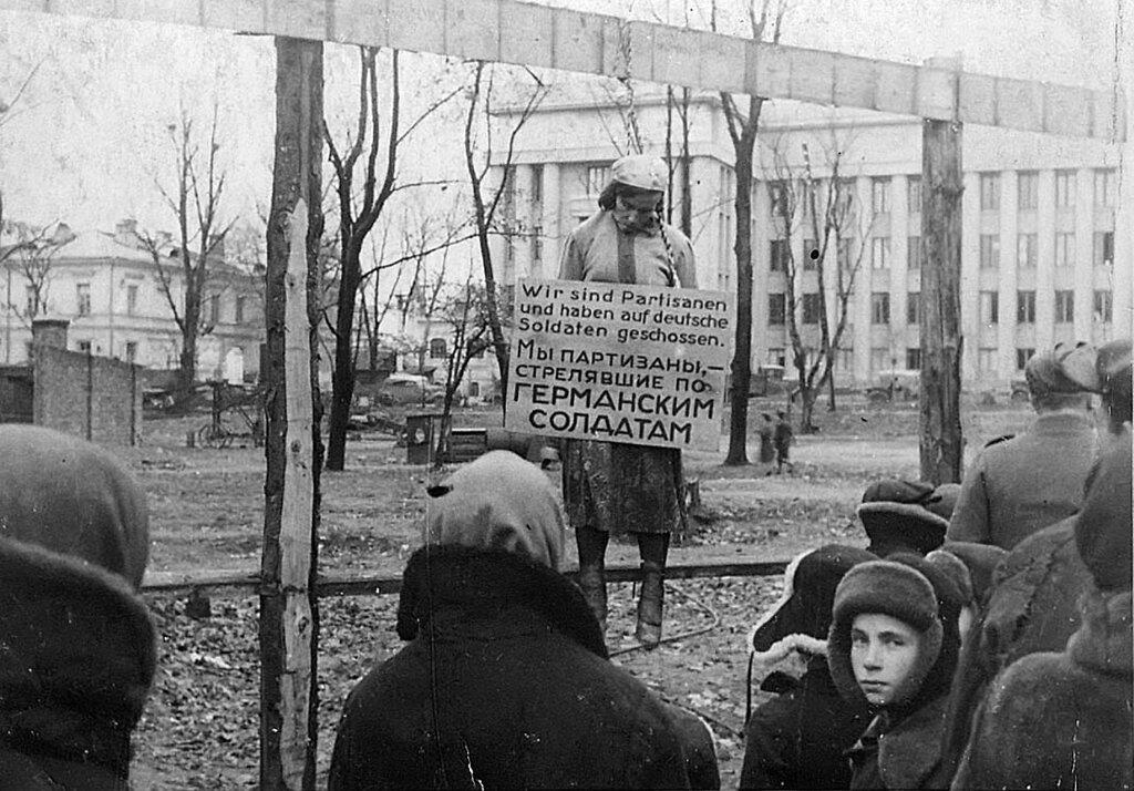 Сотрудница 3-й Советской больницы Ольга Федоровна Щербацевич, ухаживавшая за пленными ранеными солдатами и офицерами Красной армии. Повешена немцами в Александровском сквере Минска 26 октября 1941 года.