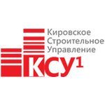 Кировское Строительное Управление
