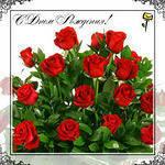 C Днем рождения, форум !!! 0_ed6ee_e8f74e43_L