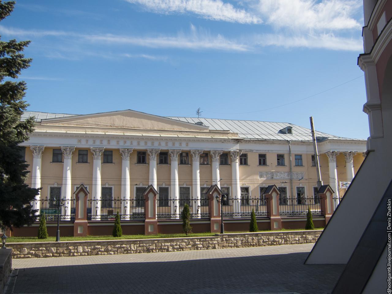 Троицкий собор Саратов