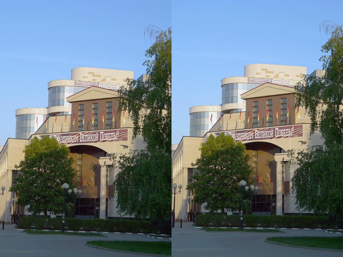 стереопара Промстройбанк. Белгород, 2012, фото Sanchess