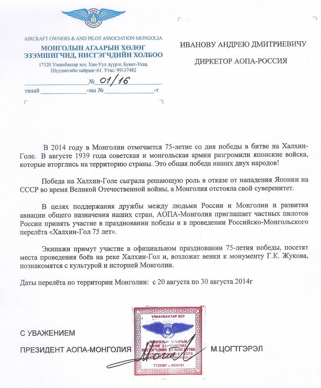Казахстан сервер знакомства yabb нина боева