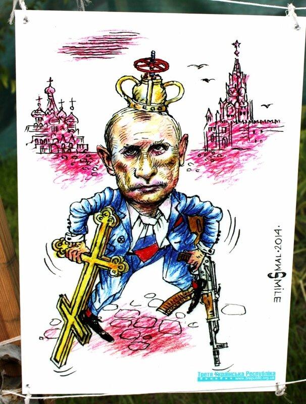 Опора Путина - армия и православие