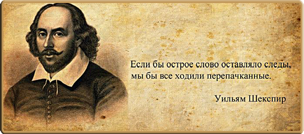 http://img-fotki.yandex.ru/get/4908/42672521.14/0_5e4c6_f9ea6b23_XL.png