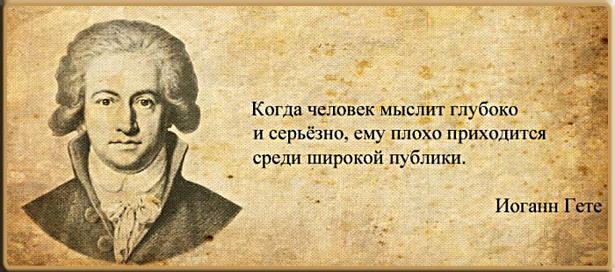 http://img-fotki.yandex.ru/get/4908/42672521.14/0_5e4ca_8c97257a_XL.png