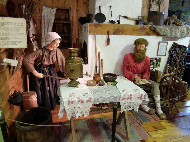 Таштагол - Музей - Быт староверов