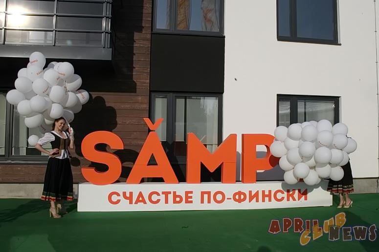 Праздник Весны и Молодости Ваппу в подмосковном комплексе SAMPO