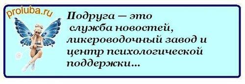 «цитаты