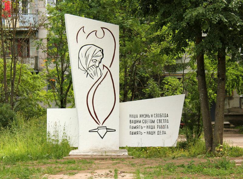 Памятник в Ржеве