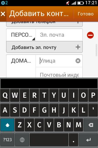 http://img-fotki.yandex.ru/get/4908/9246162.3/0_118203_e1f64937_L.png