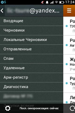 http://img-fotki.yandex.ru/get/4908/9246162.4/0_118215_a28e0d3b_L.png