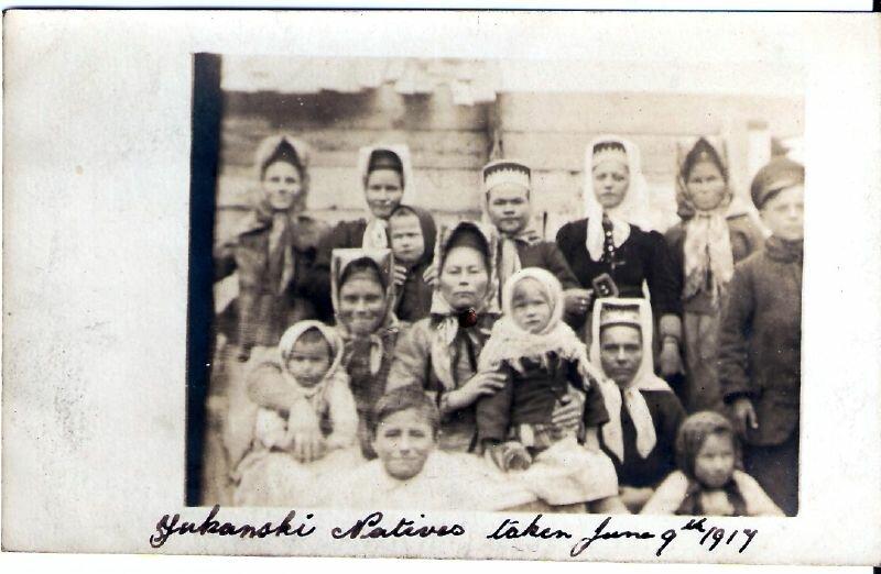 1917. 9 июня . Жители Йоканьгскийской деревни