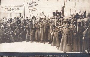 1917. Дни революции.