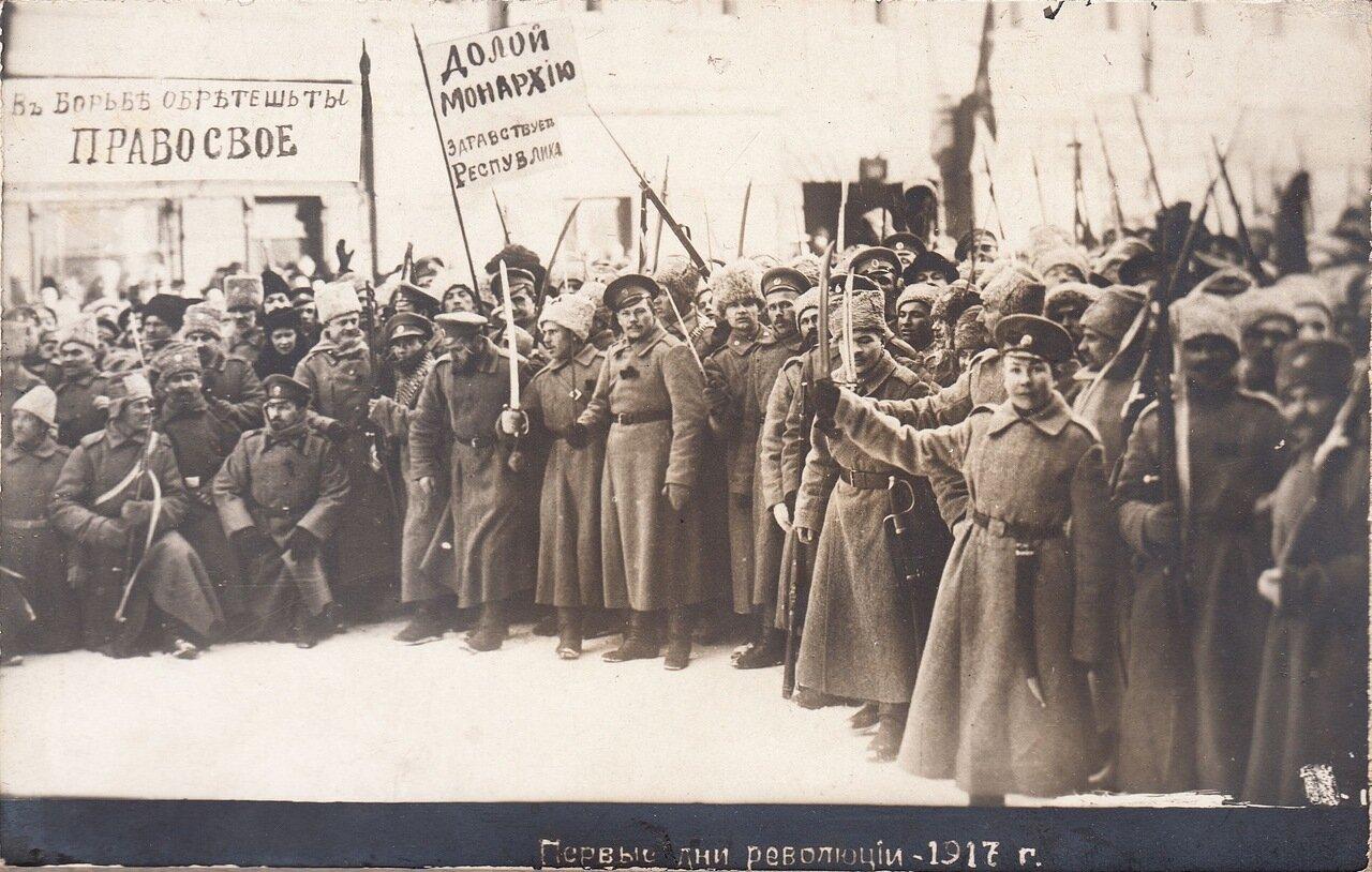 1917. ��� ���������.