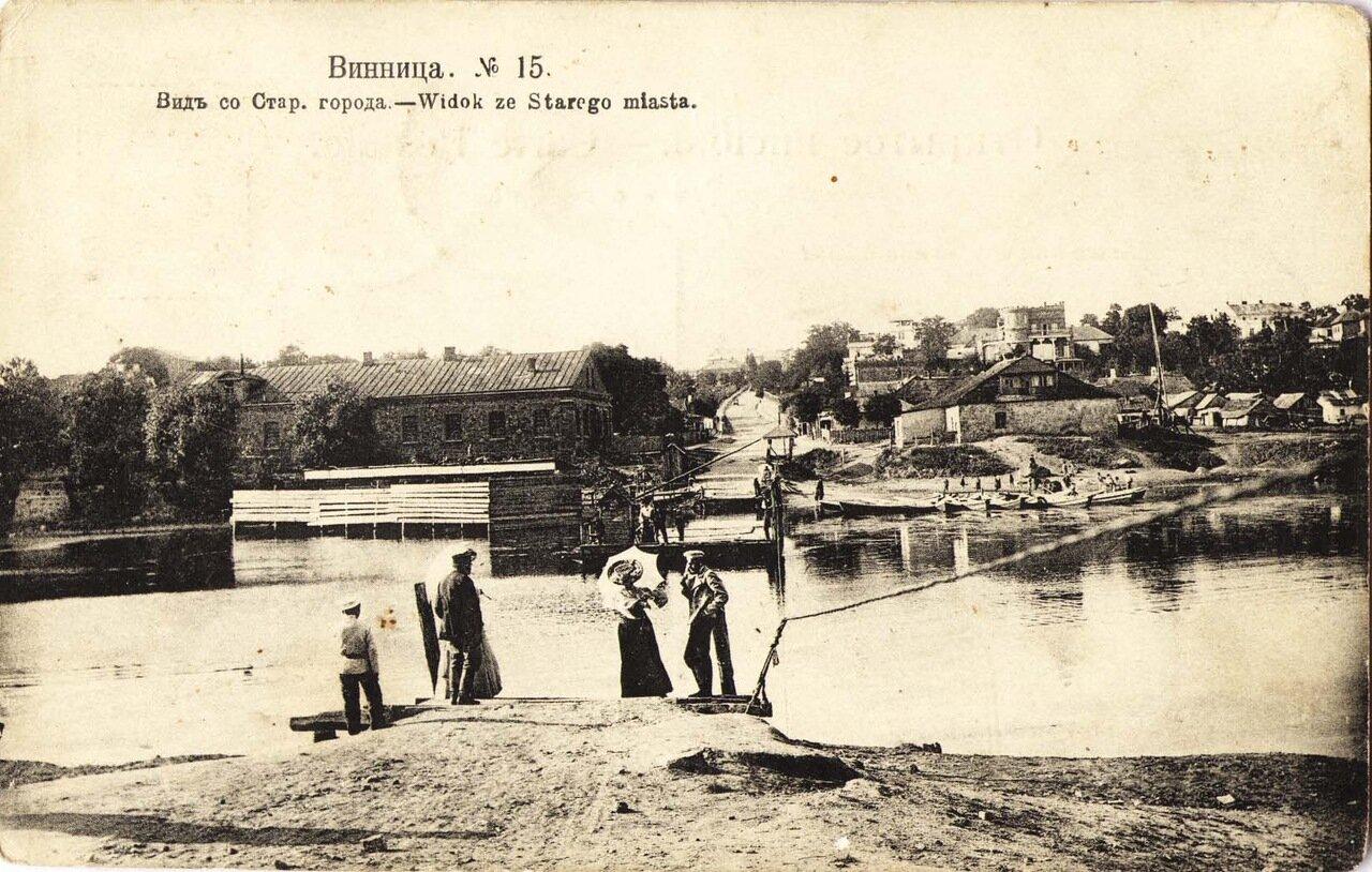 Вид со Старого города
