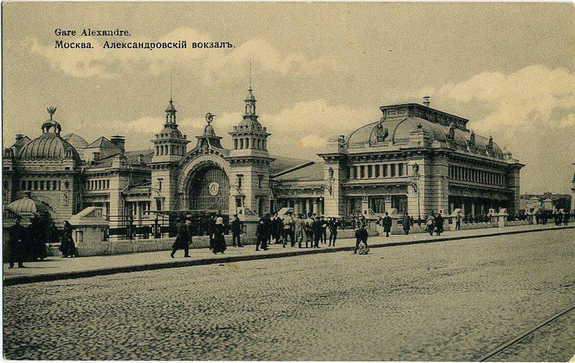 Брестский (Александровский) вокзал