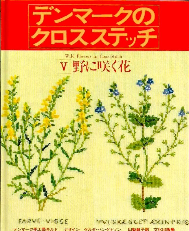 Gerda Bengtsson - Wild Flowers in Cross-Stitch