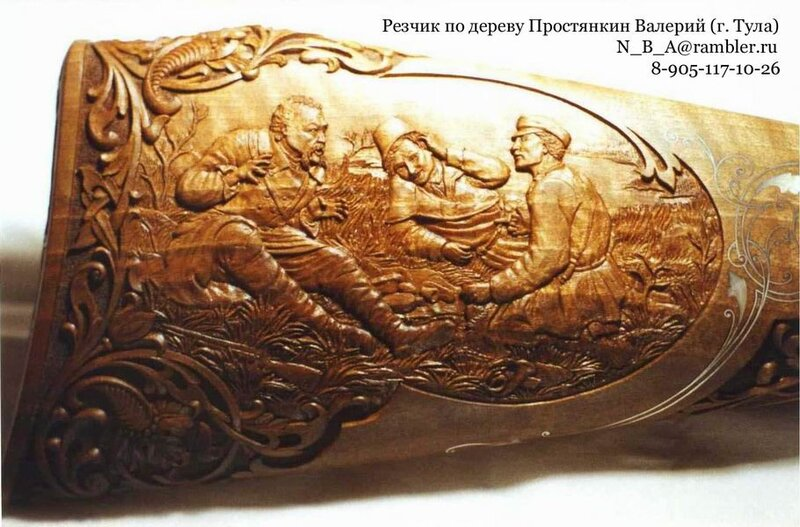 0 633d0 2ce7aed XL Резчик по дереву Валерий Простянкин.