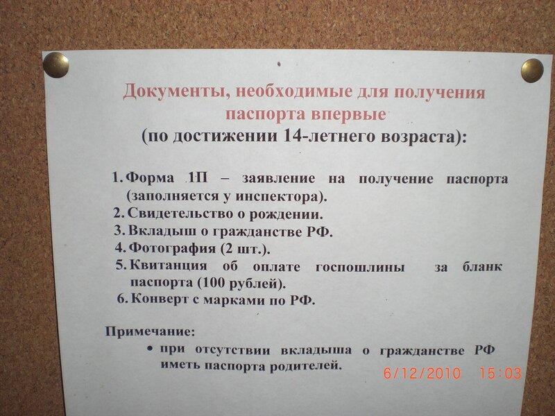 http://img-fotki.yandex.ru/get/4908/gubernskiy2011.6/0_476c5_e8098123_XL.jpg