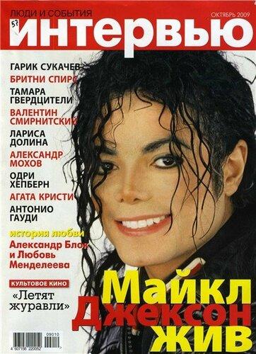 http://img-fotki.yandex.ru/get/4908/m-jackson-info.28/0_5051a_ba729f3f_L.jpg