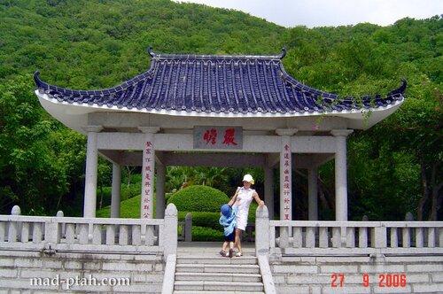 буддийский храм, китай, хайнань, дун тян