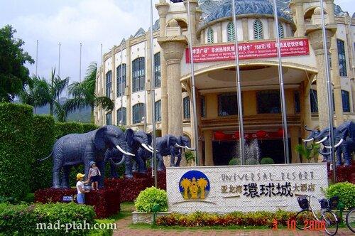 слоны, гостиница, хайнань, китай