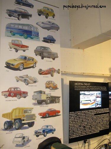выставка, питер, петербург, дизайн, СССР