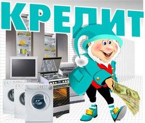 В Приморье перед судом предстанут мошенники, приобретавшие путем обмана бытовую технику в кредит