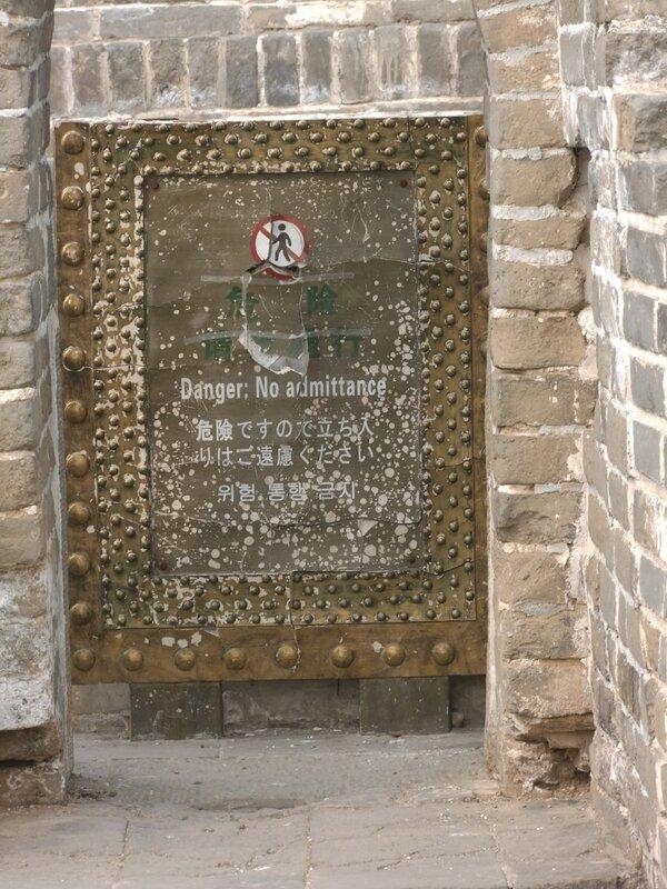 Не туристическая китайская стена Низя