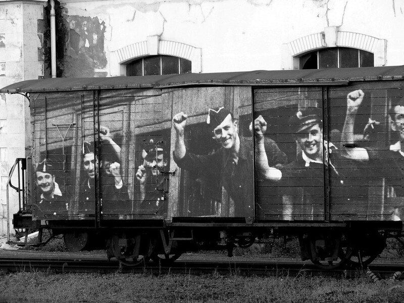 граффитти на зданиях