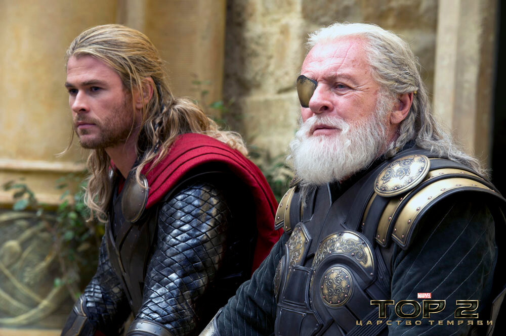 """Marvel's Thor: The Dark World""Thor (Chris Hemsworth) Odin (Sir Anthony Hopkins)Ph: Jay Maidment© 2013 MVLFFLLC.  TM & © 2013 Marvel.  All Rights Reserved."