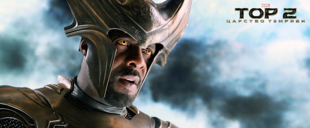 """Marvel's Thor: The Dark World""Heimdall (Idris Elba)Ph: Film Frame© 2013 MVLFFLLC. TM & © 2013 Marvel. All Rights Reserved."