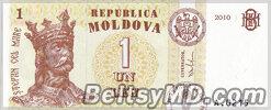 Молдавский лей продолжает стремительно обесцениваться