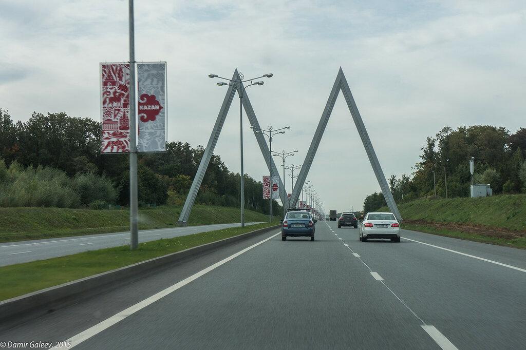 Казань (из авто)