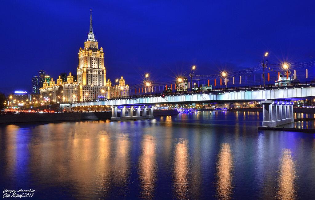 Гостиница Украина №3