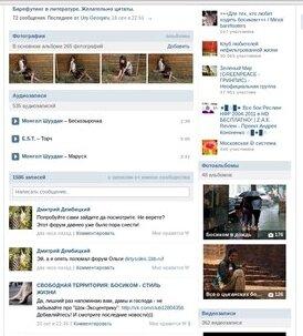 http://img-fotki.yandex.ru/get/4909/13753201.20/0_87125_6dd6a181_L.jpg