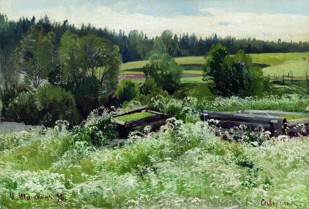 � ��������� 1896.jpg