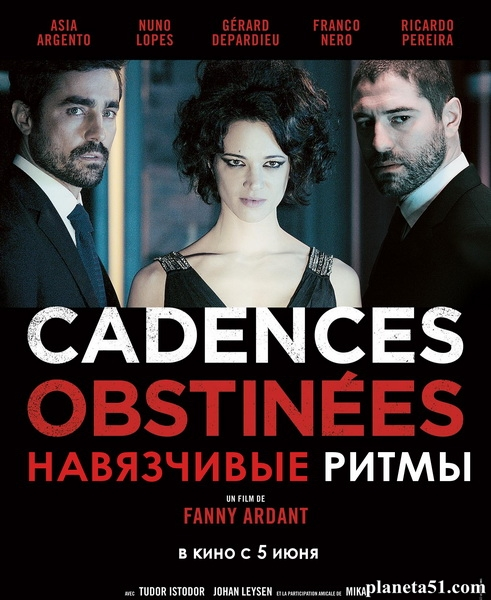 Навязчивые ритмы / Cadences obstinées (2014/WEB-DL/WEB-DLRip)