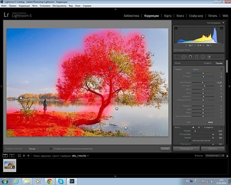 обработка фотографии в лайтрум