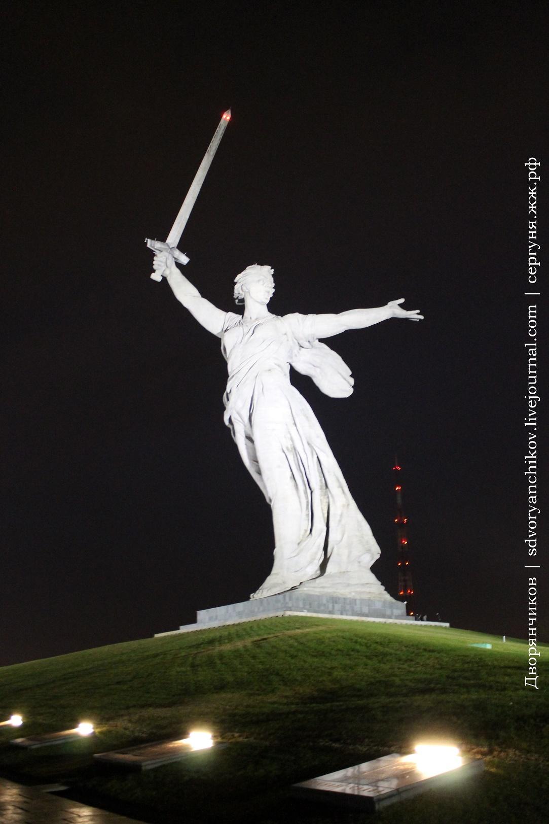 Волгоград - Мамаев Курган - 22 ноября вечер (41).JPG