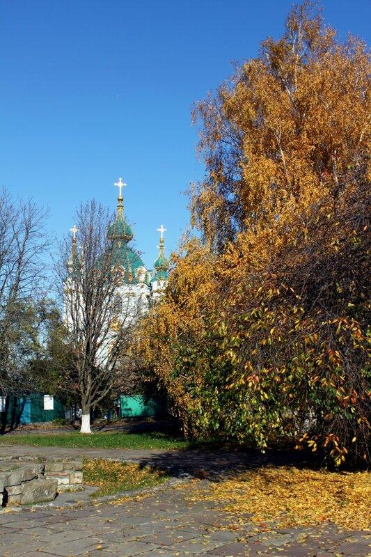Старокиевская гора осенью