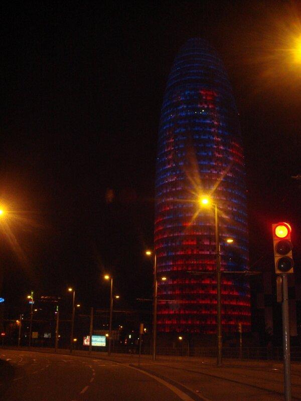 Жирона-Барселона. Ноябрь 2007.