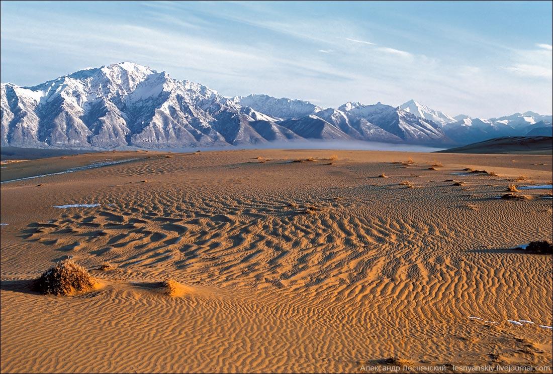 национальный парк алханай забайкальский край