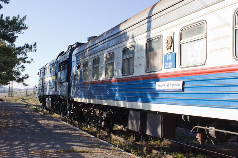 подкид Защита - Зыряновск