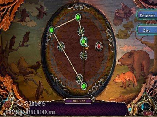 Тайны седой древности 3: Три стража. Коллекционное издание