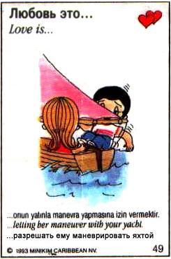http://img-fotki.yandex.ru/get/4909/97761520.f9/0_8061e_cebc4790_orig.jpg